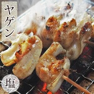 焼き鳥 国産 ヤゲン串(むね軟骨) 塩 5本 BBQ バーベキュー 焼鳥 惣菜 おつまみ 家飲み 肉 グリル ギフト 生 チルド