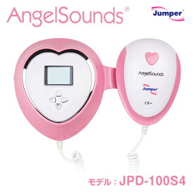 【送料無料】胎児超音波心音計エンジェルサウンズJPD-100S4
