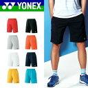 【在庫品】 ヨネックスUNI ハーフパンツ15048 バドミントン テニス ユニセックス 男女兼用YONEX 2016年モデル ゆうパケット(メール便)対応