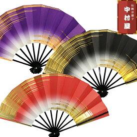 舞扇子 日本舞踊 飾り扇子 踊り用 京扇子 金かすみ(赤・黒・紫からカラーをお選びください) 舞踊用 プレゼント お土産 贈答 京都土産
