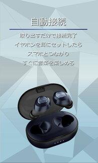n|aD45進化型フル自動ペアリング完全ワイヤレスイヤホンTWSbluetooth5.0高性能アンテナ搭載IPX4耐水超軽量4.5g高性能集音マイク内蔵ハンズフリーステレオ通話ノイズキャンセル高音質AACカナル型左右分離型両耳片耳ブルートゥース5.0箱収納自動充電