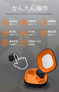 n|a04完全防水IPX7進化型フルペアリング自動接続完全ワイヤレスイヤホンTWSbluetooth5.0高性能アンテナ高性能集音マイク内蔵外音取込機能搭載超軽量4.5gハンズフリーステレオ通話高音質AACカナル型左右分離型両耳片耳ケース収納型自動充電送料無料