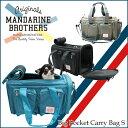 【犬 キャリーバッグ】小型犬 パピー 子犬 キャリーバッグ ショルダー キャリーケース ペット/MandarineBrothers/Big Pocket Car...