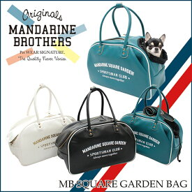 犬 キャリーバッグ 小型犬 キャリーバッグ キャリー ペット MANDARINE BROTHERS.MB SQUARE GARDEN BAG