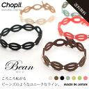 【 公式 送料無料 】Chop!! ブレスレット Bean ビーン【 ペア メンズ レディース ブレスレット 男女兼用アクセサリー …