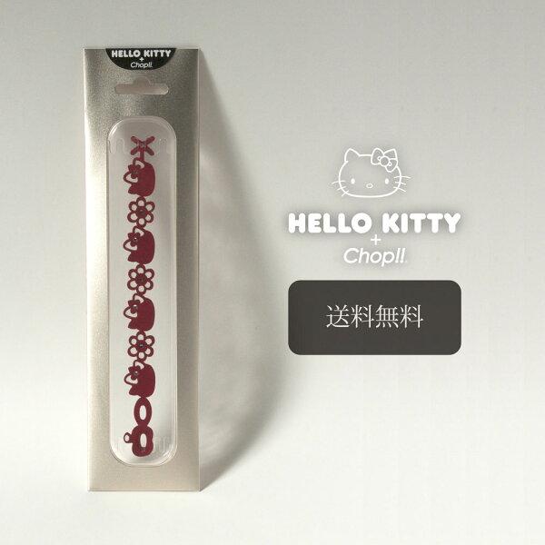 Chop!!チョップ+ハローキティコラボ!■HelloKittyブレスレット*キティ×お花(Flowerフラワー)MADEINJAPAN・手洗いOK