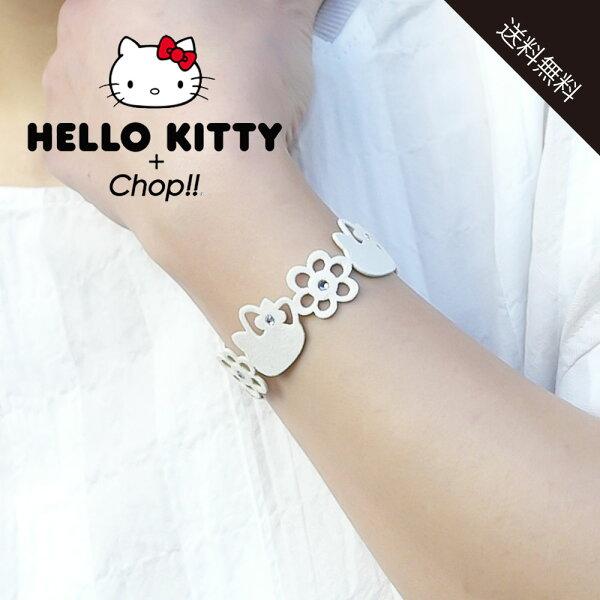 Chop!!チョップ■HelloKittyBraceletハローキティブレスレット(Flowerフラワー)MADEINJAPAN・手洗いOK