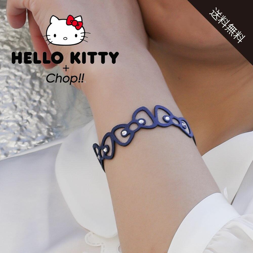 Chop!! チョップ + ハローキティ コラボ !■ Hello Kitty ブレスレット *リボン × リボン(Ribbon リボン) MADE IN JAPAN ・ 手洗いOK