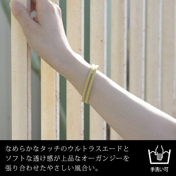 Chop!!チョップ■ブレスレットLineライン【スワロフスキー(R)・クリスタル使用】MADEINJAPAN・手洗いOK