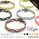 Chop!!チョップ■ブレスレットRopeロープ【スワロフスキー(R)・クリスタル使用】MADEINJAPAN・手洗いOK