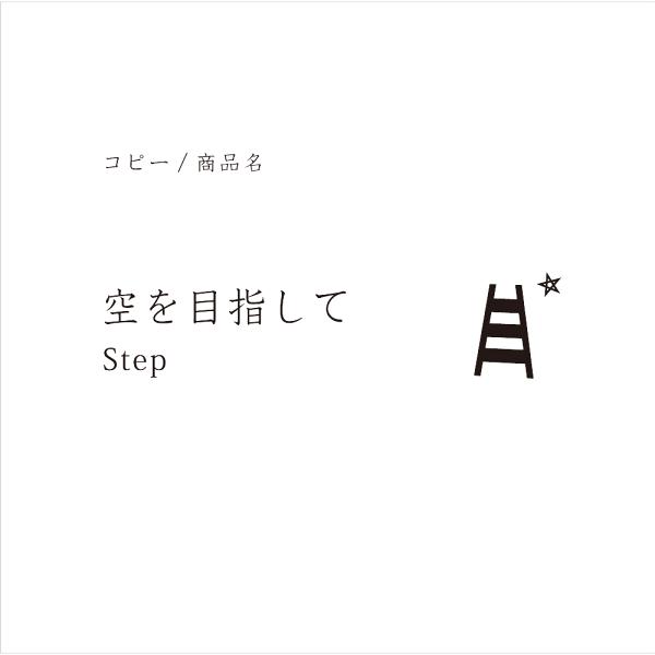 Chop!!チョップ■ブレスレットStepステップ【スワロフスキー(R)・クリスタル使用】MADEINJAPAN・手洗いOK