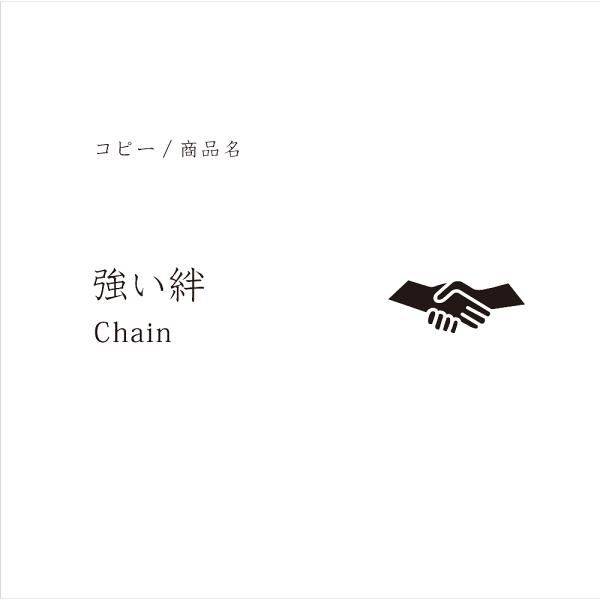 Chop!!チョップ■ブレスレットChainチェーン【スワロフスキー(R)・クリスタル使用】MADEINJAPAN・手洗いOK