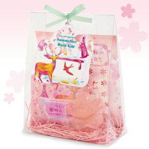 【あす楽対応】春限定☆ソムリエバスギフト/さくら 4点入り入浴剤セットラッピング包装されたパッケージは女性のプレゼント・ギフト・贈り物・お礼・お返し・手土産・ごあいさつなどのプチギフトに最適!