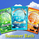 Summerbath2