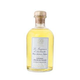 アンティカファルマシスタ(ANTICA FARMACISTA) ラベンダー&ライムブラッサム(Lavender & Lime Blossom) リードディフューザー 250ml 送料無料 父の日 引越祝い プレゼント ラッピング