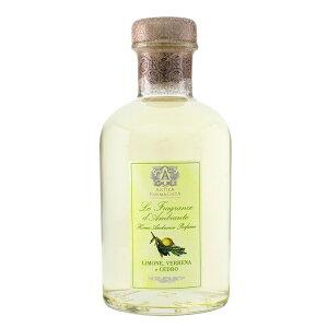 アンティカファルマシスタ(ANTICA FARMACISTA) レモン、バーベナ&シダー(Cedar & Lemon) リードディフューザー 500ml  ラッピング無料 ギフト