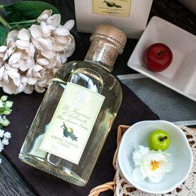 アンティカファルマシスタ(ANTICA FARMACISTA) レモン、バーベナ&シダー(Cedar & Lemon) リードディフューザー 250ml 送料無料 父の日 引越祝い プレゼント ラッピング