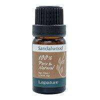 Lapature100%PURE&NATURALエッセンシャルオイル10mlサンダルウッド(Sandalwood)