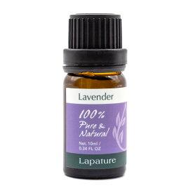 Lapature 100% PURE & NATURAL エッセンシャルオイル 10ml ラベンダー(Lavender・真正ラベンダー) 精油 アロマオイル