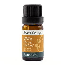 Lapature 100% PURE & NATURAL エッセンシャルオイル 10ml スィートオレンジ(Sweet Orange) 精油 アロマオイル