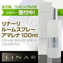 Linari amarena roomspray 1