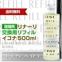 Linari reffil icona 1