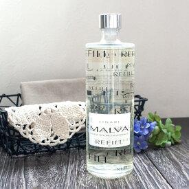 リナーリ(LINARI) マルバ(MALVA) 交換用リフィル 500ml 送料無料 父の日 引越祝い プレゼント ラッピング