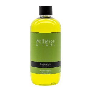 ミッレフィオーリ(Millefiori) Natural レモングラス(LEMON GRASS) 交換用リフィル500ml  ラッピング無料 ギフト