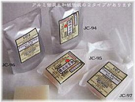 特価 TOSARYU(土佐龍) 四万十森林温泉石鹸 アルミ包装 JC-94