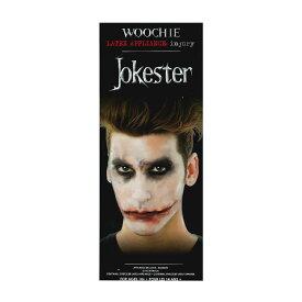 ジョーカーの口の特殊メイクキット WO637|ジョーカー,ダークナイト,バットマン,ジョーク,映画,悪役|特殊メイク,コスプレ,学園祭,ハロウィン,仮装,パーティー,舞台,ホラー,シネマシークレット|WOOCHIE,Jokester