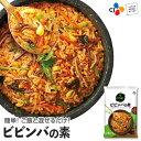 ☆新商品☆【本場韓国の味!!】bibigo ビビンバの素 2人前 簡単調理 ビビンバ【メーカー直送・正規品】 | 新大久保 韓…