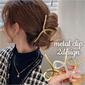 メタル ヘアクリップ 大きめ ゴールド シルバー 韓国風 バンスクリップ シンプル レディース かわいい 大人っぽい ヘアアクセサリー 髪留め