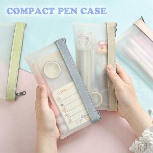 ペンケース クリア おしゃれ 韓国 透明 シンプル 小さめ コンパクト かわいい 筆箱 ふでばこ