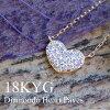 ネックレス18Kゴールドダイヤモンドハートパヴェペンダントダイヤモンド誕生日結婚記念日プラチナネックレスレディース