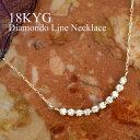 ネックレス ジェーン 18Kゴールド ダイヤモンド ラインネックレス 女性 誕生日プレゼント 女友達 ギフト 結婚記念日…