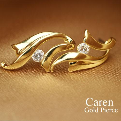 ピアス レディース カレン ゴールドピアス ギフト【ゴールド Gold】【ジュエリー jewelry】【ピアス レディース】誕生日 結婚記念日 ギフト