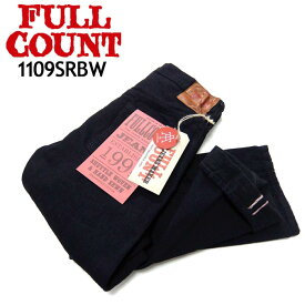 FULL COUNT フルカウント[1109SRBW]スリムデニム SLIM SUPER ROUGH INDIGO x BLACK