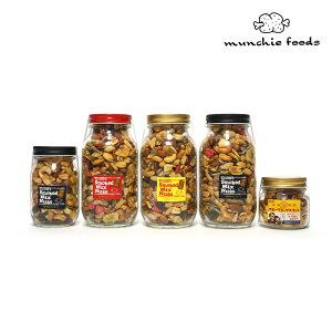 munchie foods マンチーフーズ [MFSNB]スモークミックスナッツ ボトル Smoked Mix Nuts in Bottle ラージボトル(480g)