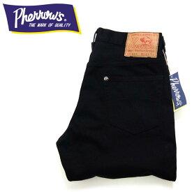 フェローズ Pherrow's [19S-488] コットンピケパンツ COTTON PIQUE PANTS
