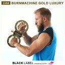 公式サイト限定特典★バーンマシン ゴールドラグジュアリー BURMMACHINE 5.5-6.3kg★荷重変更可能 荷重バー2個付★筋…