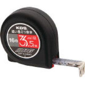 『カード対応OK!』■〒ムラテックKDS/KDS フリーマグ16巾3.5m追い番ミリ数字【OMF16-35MAG】(3527611) 受注単位1