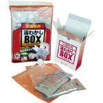 『カード対応OK!』■〒トライ・カンパニー/トライ 湯わかしBOX基本セット【UWB-A1】(3283704) 受注単位1