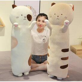 ネコ 抱き枕 特大 100cm かわいい ぬいぐるみ 大きい ねこ 猫 動物 アニマル クッション 抱きまくら だきまくら 添い寝まくら 人気 手触り抜群 やわらか 伸び伸び 子供 キッズ プレゼント ギフト グッズ