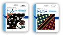 メガネ拭き TORAY 東レ Toraysee トレシー デザインクロス 24×24cm 全10パターン【メール便対応】