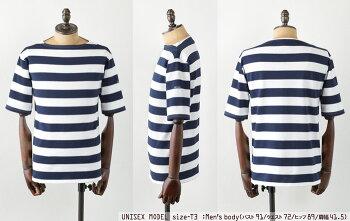 [セントジェームスウエッソン]ワイドボーダー半袖TシャツSAINTJAMESOUESSANT【送料無料】メンズレディース太ボーダー