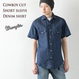 アメリカ直輸入 [Wrangler ラングラー] ウエスタンシャツ 半袖 未洗いデニム メンズ カウボーイカット