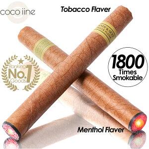 電子タバコ 葉巻タイプ 電子たばこ 使い捨て電子タバコ DANDY&SEXY 禁煙グッズ 送料無料