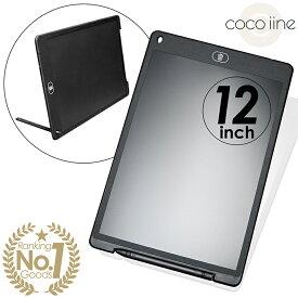 電子メモ パッド 12インチ メモ帳 子供 小型 LCD 電子 メモ帳 持ち運び ビジネス タブレット 端末 伝言 ライティングボード ウェルカムボード