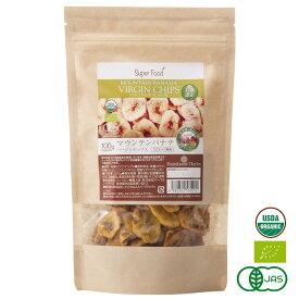有機JAS バナナチップ 100g 1袋 有機ココナッツオイル 有機ココナッツシュガーで味付け フィリピン産 オーガニック バナナチップス 無添加