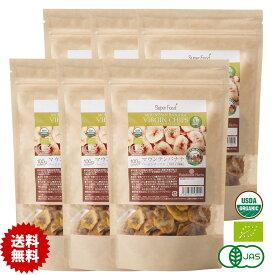有機JAS バナナチップ 100g 6袋 有機ココナッツオイル 有機ココナッツシュガーで味付け フィリピン産 オーガニック バナナチップス 無添加